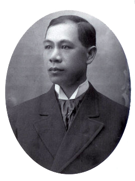 Hong Yen Chang (张康仁; birth year unknown, estimated between 1859 and 186